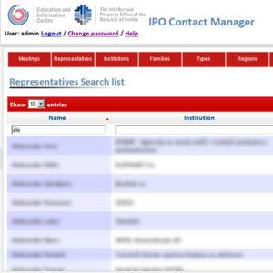 IPO Contact Manager: upravljanje kontaktima Zavoda za intelektualnu svojinu